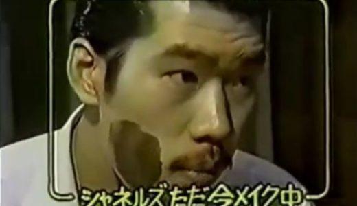鈴木雅之の本物素顔画像を集めた!定番画像はまさかの偽物!サングラスをする理由にも迫った!
